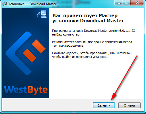 download Письма о