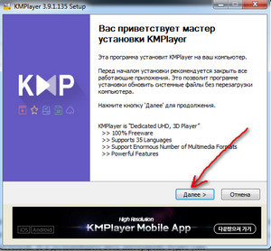 KMPlayer3