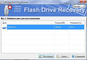 USB Flash Drive Recovery